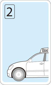 ボーナスカード タクシー