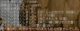 100324-2
