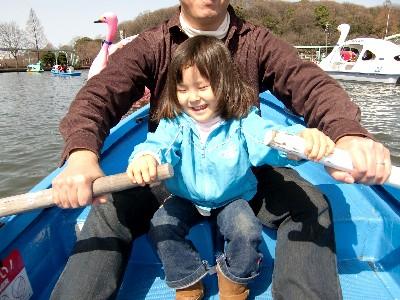 東山ボート