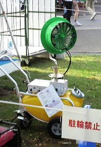 フロンパーク冷風機