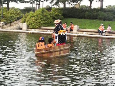 佐渡たらい舟