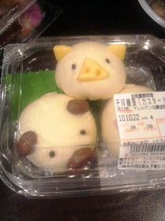 動物お菓子