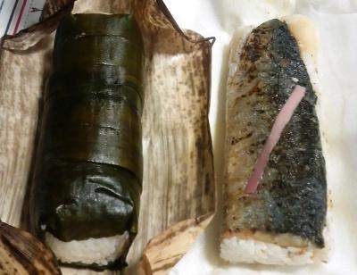 いづ重鯖寿司中身