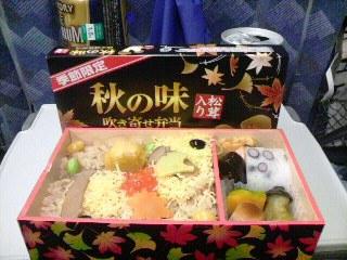 京都帰り弁当