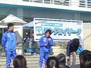 エンジョイあんちゃんノボリ登場