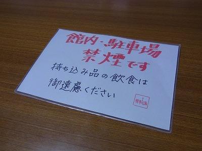 RIMG0013_20110131142102.jpg