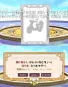 mabinogi_2013_10_01_005.jpg