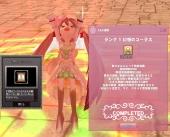 mabinogi_2013_10_14_002.jpg