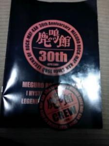 SH3F00160001.jpg
