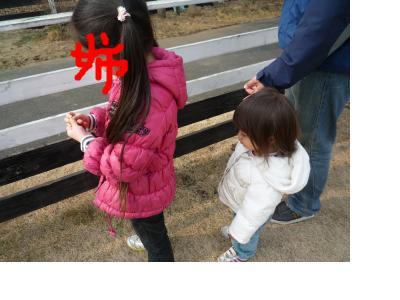 snap_pinksubmarine_201124214155.jpg