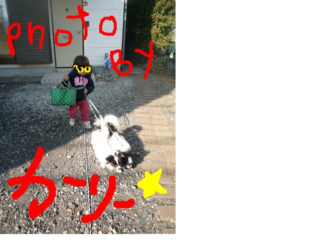 snap_pinksubmarine_201126143725.jpg