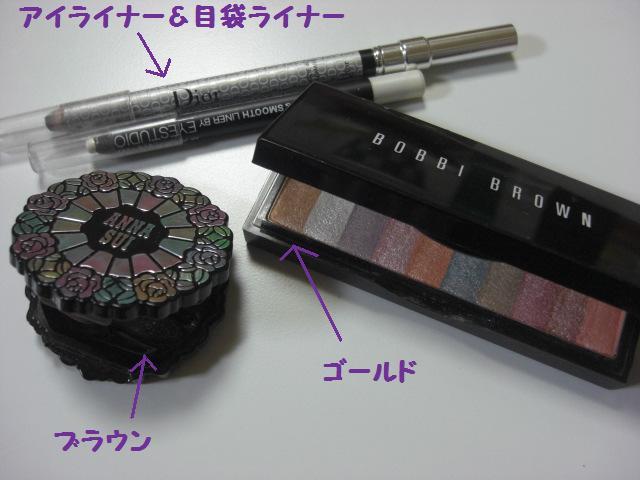 CIMG4533.jpg