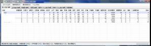 result_20100522040531.jpg