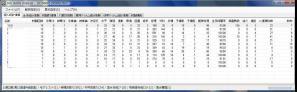 result_20100602013331.jpg