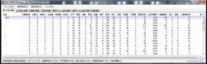result_20100619034837.jpg