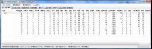 result_20100825024649.jpg