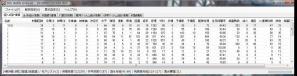 result_20100904053339.jpg