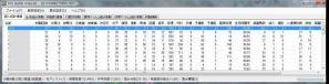 result_20101009035222.jpg