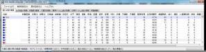 result_20101023183753.jpg