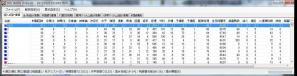 result_20101025002535.jpg