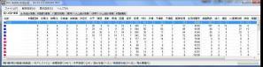 result_20101114234917.jpg