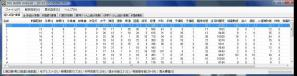 result_20101127140904.jpg