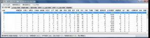 result_20101128004203.jpg