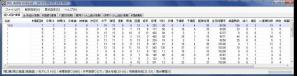 result_20101205002944.jpg