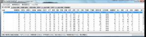 result_20101215012846.jpg