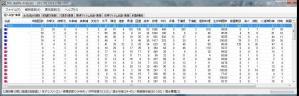 result_20110115045117.jpg