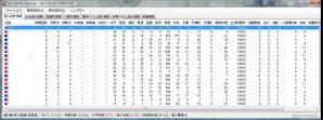 result_20110118232616.jpg