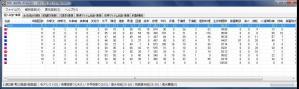 result_20110120004048.jpg