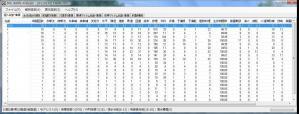 result_20110125033600.jpg