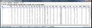 result_20110127003800.jpg