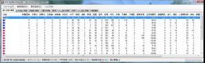 result_20110128005137.jpg