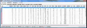 result_20110210042428.jpg