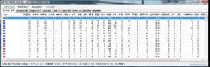 result_20110214011247.jpg