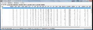 result_20110219052412.jpg