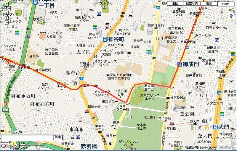 2010020607.jpg