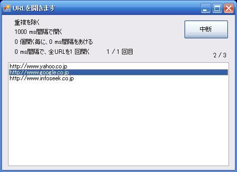 URLOpener_2_100818.jpg