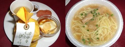 VCE_food_2.jpg