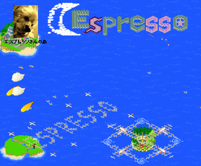 tr_espresso_san.jpg