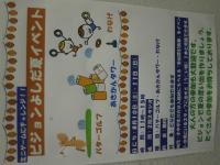 P8050288_convert_20130807141847.jpg