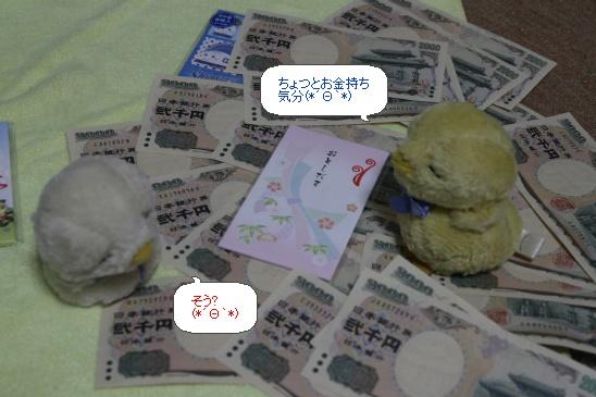 image3698220.jpg