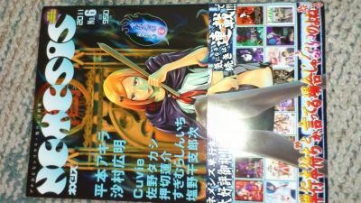 ne10_convert_20111008225414.jpg