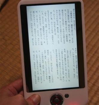 2010070801.jpg