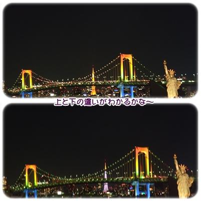 20091219_5.jpg