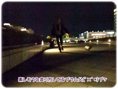 20091219_6.jpg