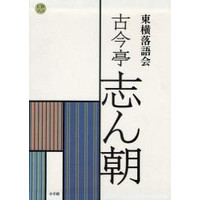 papermoon_bk10102111.jpg