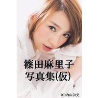 papermoon_book1359.jpg